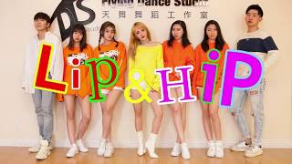 Baixar HyunA(현아) - 'Lip & Hip' dance cover by FDS (Vancouver KPOP)