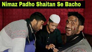 Namaaz padho Shaitan se Bacho - Kashmiri kalkharabs