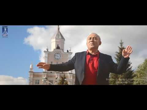 Песня Қостанай в исполнении Арыстана Курманова. The song Kostanay by Arystan Kurmanov