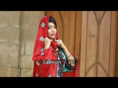 Balochi Omani Love Song 2018 (Eshye Ishq'e Natija)