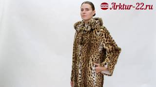 Пальто из камышового кота №5