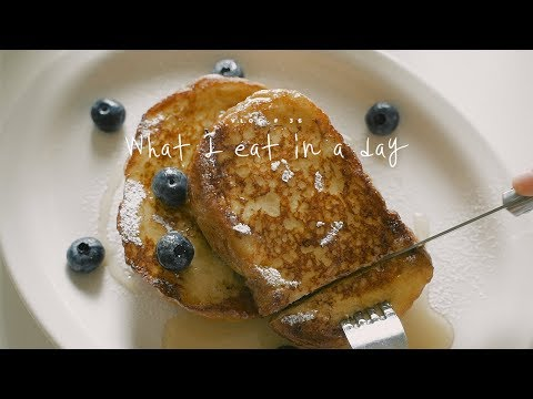 [SUB] VLOG #36 하루세끼, 프렌치 토스트와 닭갈비 : What I eat in a day, french toast and dakgalbi | Honeykki 꿀키