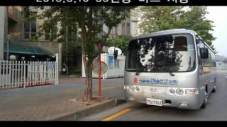 여의도순복음안산교회 35인승 버스 시승식
