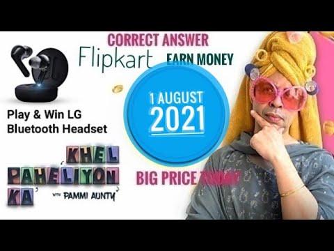 Download Flipkart Quiz Answers Khel Paheliyon Ka, E61: Kahani Jawani Ki    1 August  2021, Answer