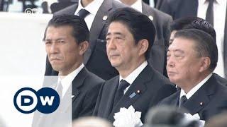 Japan: Erinnern an zweiten Atombombenabwurf | DW Nachrichten