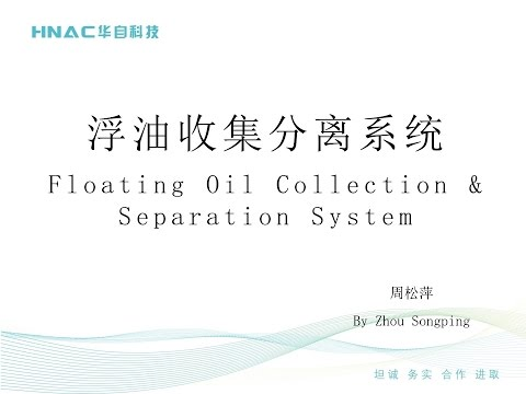 3/6 Application of New Type Oil Slick Collecting and Segregation Technology on SHP Plants