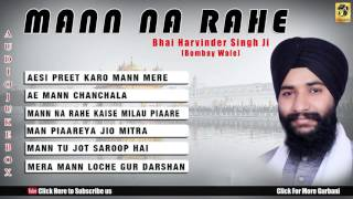 Mann Na Rahe | Bhai Harvinder Singh | Devotional Song Compilation | Shabad Gurbani | Kirtan