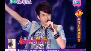 Guang liang live show 2013 _NOEN