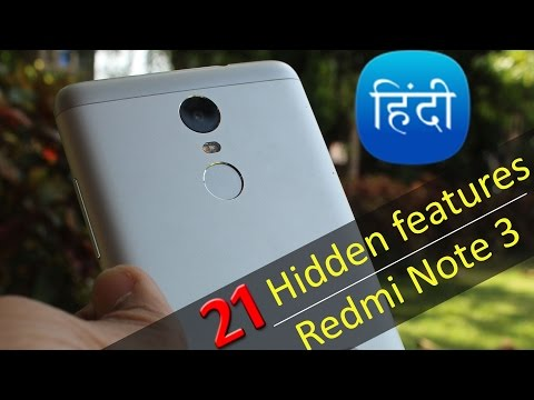 21 Hidden features of Redmi Note 3 with Xiaomi MIUI 7.1