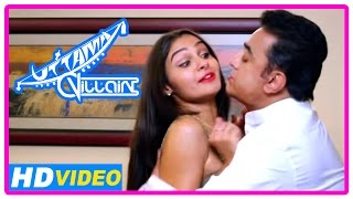 Uttama Villain Movie | Scenes | Kamal Haasan loves Andrea at her clinic | Pooja Kumar