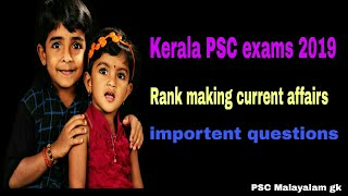 PSC current affairs questions 2019 exams