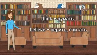 Простое будущее время | Английский с Библией