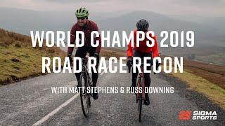 Matt Stephens Rides The 2019 World Road Race Course | Sigma Sports