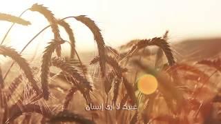 Arabic ED Shinrei Tantei Yakumo //// Emy Hetari