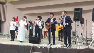京都の大学生が開催する音楽フェス『はん鳴りフェス2017』にて披露しま...