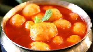 Kashmiri Dum Aloo Recipe | Authentic Dum Aloo Recipe | Masala Trails With Smita Deo
