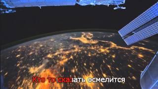 Юрий Антонов Мечта Ремикс Караоке версия