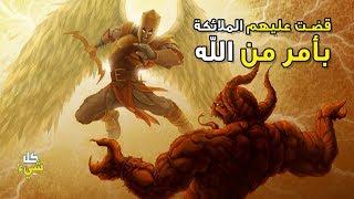مخلوقات عاقلة سكنت الأرض قبل آدم فأمر الله الجن والملائكة بالقضاء عليهم.. فمن هم؟