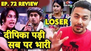 Dipika Kakar STRONG Performance In BB Panchayat, Surbhi Rana LOSER | Bigg Boss 12 Ep. 72 Review