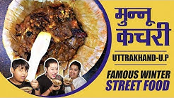 Munnu Kachri(मुन्नू  कचरी) Jaspur | Best Street Food in Uttrakhand and UP | Avism TV