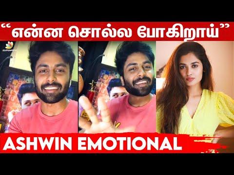 Ashwin Shares About his First Biggest Experience | Enna Solla Pogirai | Teju Ashwini | Pugazh | CWC