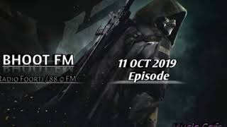 bhoot-fm-episode---11-october-2019-music-cafe