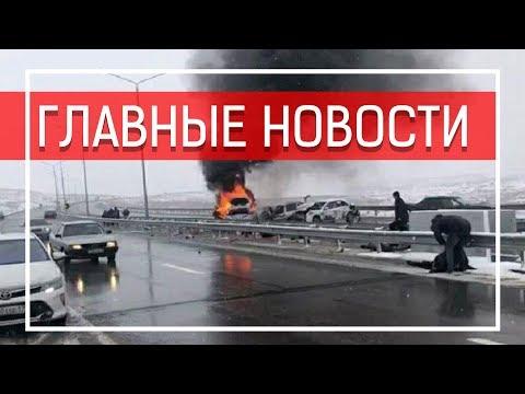 Новости Казахстана. Выпуск от 25.11.19 / Дневной формат