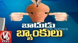 Spotlight : Special Story On Banks New Rules On Transactions    V6 News