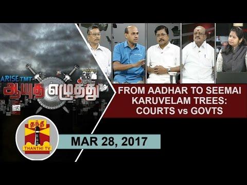 (28/03/2017) Ayutha Ezhuthu | From Aadhaar...