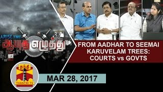 Aayutha Ezhuthu 28-03-2017 From Aadhaar to Seemai Karuvelam Trees : Courts vs Govts – Thanthi TV Show