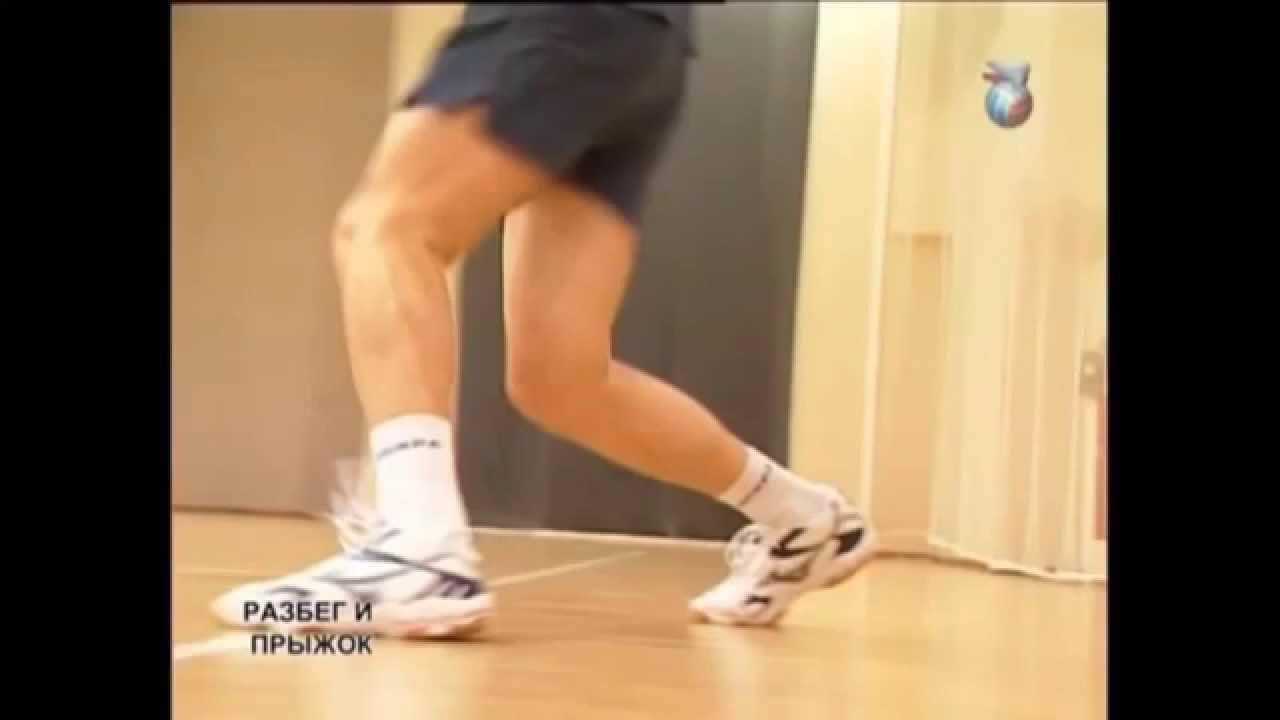 Техника нападающего удара в волейболе