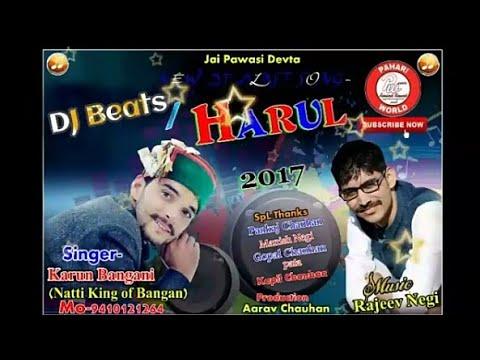 #Garhwalidjmashup HIMACHALI NON STOP PAHARI NATI  2019 !!  DJ SONG JONSARI DANCE !!