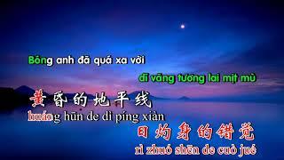 Phai dấu cuộc tình, nhạc hoa, song ngữ karaoke, 黄昏, Huang hun
