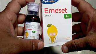 Emeset Syrup review बच्चों में उल्टी रोकने की फेमस दवा !
