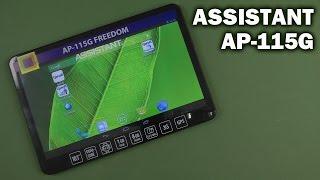 Розпакування Assistant AP-115G