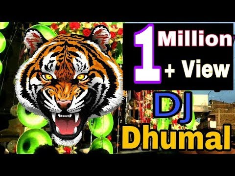 Best Latest Tiger Dhun-Dj Dhumal Mix 2018- HQ || Dj Aasif Sk Official