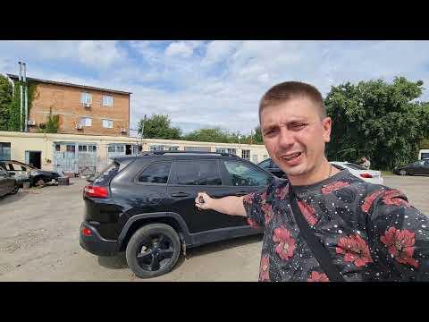 Ставим газ на Dodge Journey! Почему в Ford Escape двойные стекла? Jeep Cherokee накосячили в ремонте