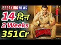 Simmba 14th Day Box Office Collection | Simmba 2Weeks Worldwide Collection | Ranveer Singh