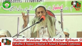 Hazrat Maulana Mufti Azizur Rehman Sb, Kurla Ijlas 2017, AIC Sakinaka Mumbai, Mushaira Media