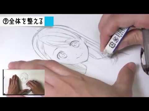 マンガキャラの描き方をプロセスで見よう! パート1 顔の描き方