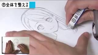 マンガキャラの描き方をプロセスで見よう! パート1 顔の描き方 thumbnail