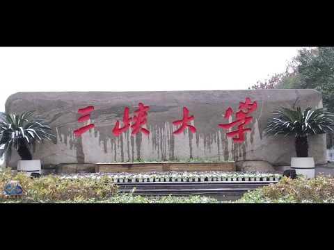 China Three Gorges University(Campus Life) | 三峡大学