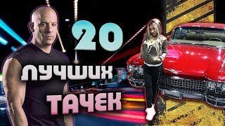 20 самых крутых тачек! Музей автомобилей. Крым.