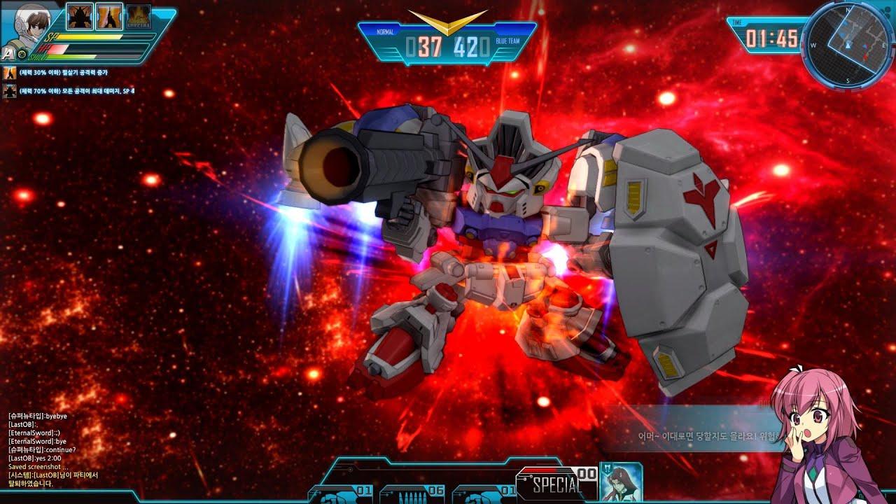 Sd Gundam Next Evolution Gp02 Physalis Gundam Dx Sdgn