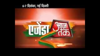 Agenda Aaj Tak 2012 Promo - TV Anchor Poonam