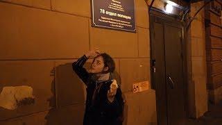 Смотреть видео 🔴 Интервью с задержанными в Санкт-Петербурге онлайн