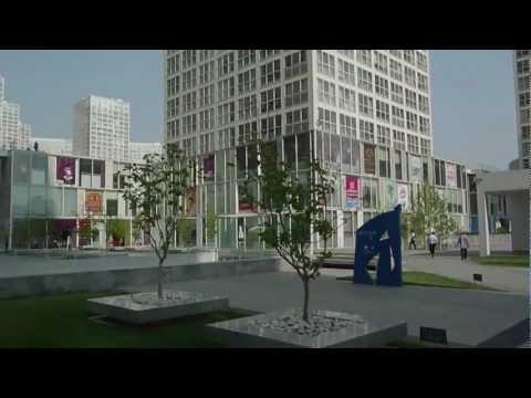 ARC Beijing China Office