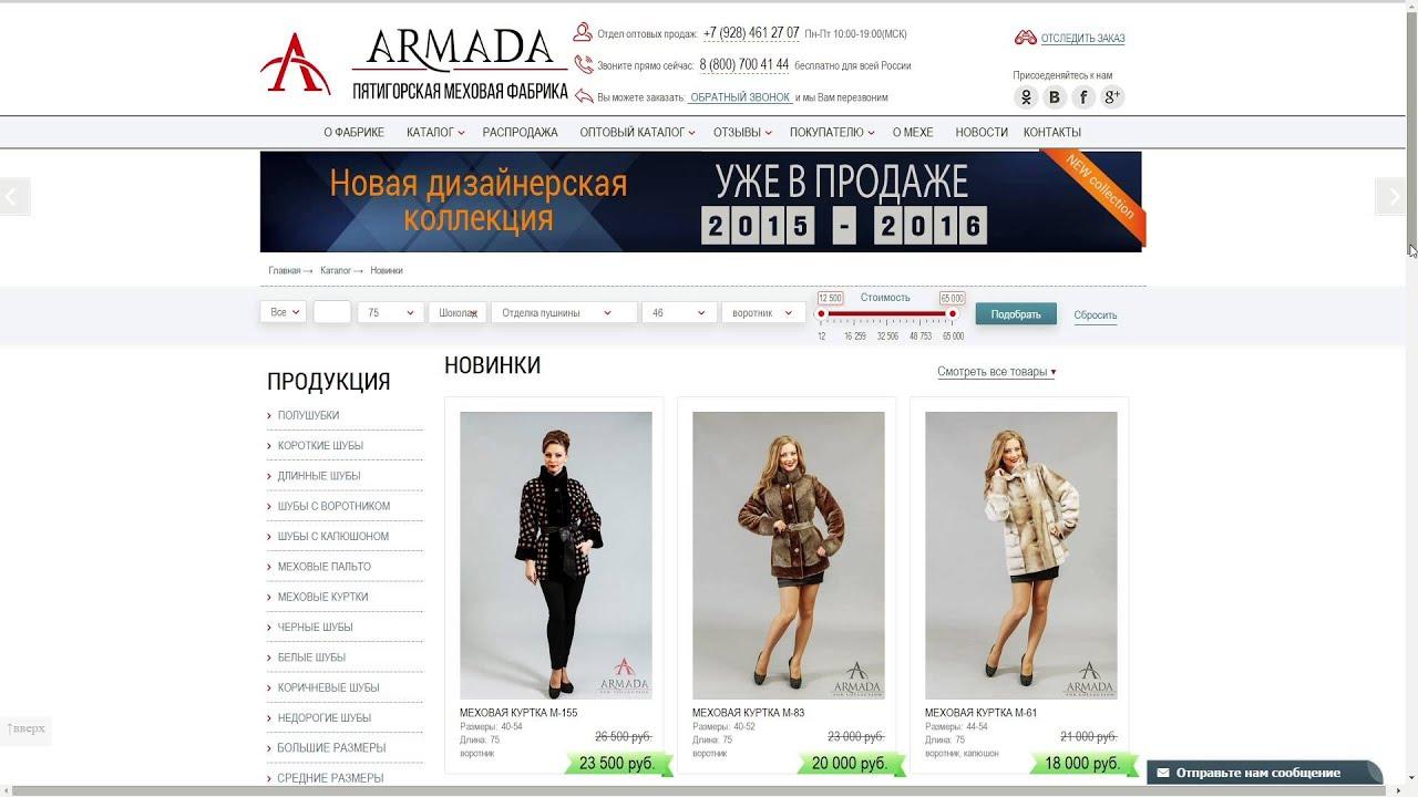 Интернет-магазин норковых шуб Академия меха - YouTube