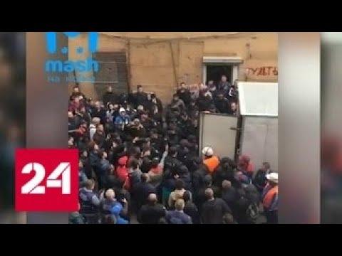 Апраксин двор очистили от нелегальной торговли - Россия 24