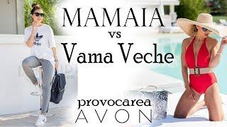 Tinute de concediu - Mamaia vs. Vama Veche | Provocarea Avon